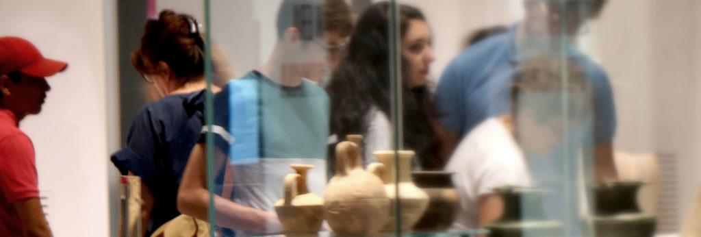 visiteurs du musée