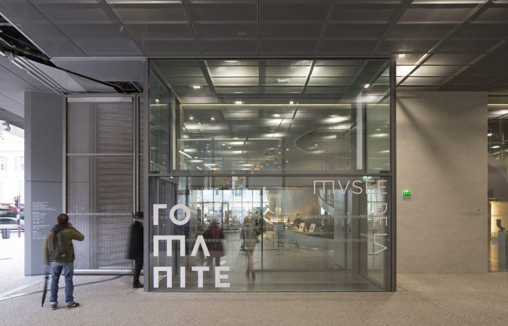 Entrée musée de la Romanité - Elizabeth de Portzamparc
