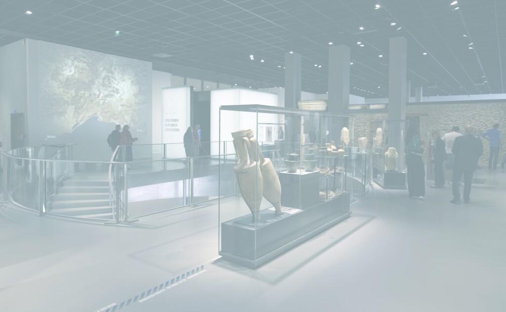 Collection du Musée de la Romanité - Nîmes