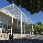 Carré d'Art – Musée d'art contemporain de Nîmes
